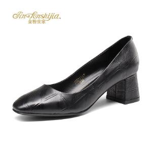 红蜻蜓旗下品牌金粉世家女鞋秋冬休闲鞋鞋子女高跟鞋JDB7214