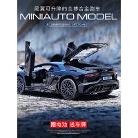 兰博LP770基尼汽车模型仿真合金车模跑车模型儿童玩具车男孩赛车
