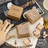 木质字母印章组合创意DIY装饰手帐工具生活印章