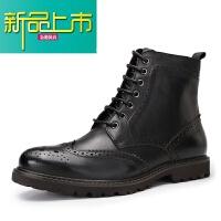 新品上市马丁靴男复古英伦雕花皮靴男休闲高帮鞋牛皮短筒靴子潮