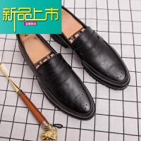 新品上市英伦小皮鞋男韩版潮流雕花男鞋休闲鞋型师尖头皮鞋一脚蹬