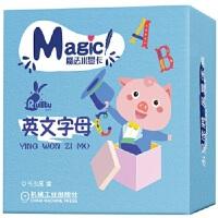 魔法水显卡 英文字母,书虫屋,机械工业出版社【新书店 正版书】
