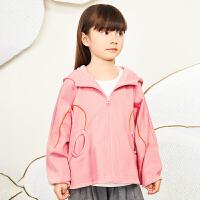 【5折券预估价:242.55元】马拉丁童装女大童外套春装2020年新款廓形休闲运动粉色外套