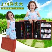 画画 工具 儿童画笔套装水彩笔组合小学生绘画套装礼盒美术用品画画工具