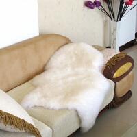 欧式沙发垫冬季防滑皮羊毛毛绒皮毛一体坐垫加厚定制s
