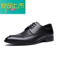 新品上市皮鞋男夏季新款韩版潮流商务正装英伦真皮尖头内增高男士皮鞋
