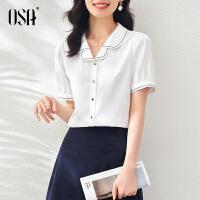 【2件1.5折价:159元】OSA欧莎2021夏季新款丝滑柔软透气知性通勤蝴蝶领白色短袖衬衫女