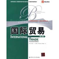 【正版二手书9成新左右】高校工商管理类 工商管理 :国际贸易(第14版(英文版 [美] 托马斯・A.普格尔 中国人民大