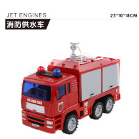 大��和�玩具�模型�T性工程�消防���水�⑺��男孩2-3周�q6