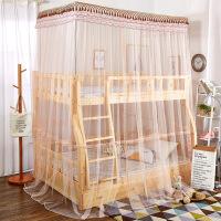 母子床蚊帐儿童上下床上下铺双层床梯形上铺1.2米下铺1.5米m 其它