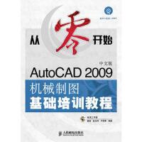 从零开始,姜勇,赵云伟,卢圣春著,人民邮电出版社,9787115212955