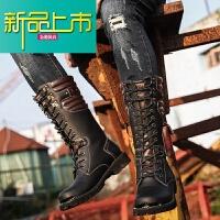 新品上市新款高筒男靴马丁靴英伦圆头男士皮靴潮靴牛仔靴时尚长筒系带马靴