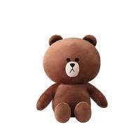 布朗熊公仔可妮兔超大�毛�q玩具生日�Y物圣�Q�抱抱熊娃娃送女友 2米(送50厘米)