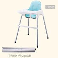 宝宝餐椅儿童餐桌椅婴儿可折叠便携式座椅小孩多功能学坐吃饭椅子