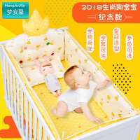 婴儿床围ins皇冠四季棉防撞宝宝床围婴儿床床围床上用品