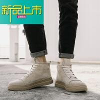 新品上市高帮板鞋男士鞋子男韩版潮流英伦百搭增高潮鞋休闲鞋高邦马丁靴男