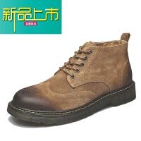 新品上市马丁靴男潮春季透气英伦短靴45大码男鞋46真皮百搭靴子47高帮鞋 黄色 6700