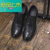 新品上市休闲皮鞋男英伦男鞋雕花皮鞋韩版商务正装潮复古大码46鞋子
