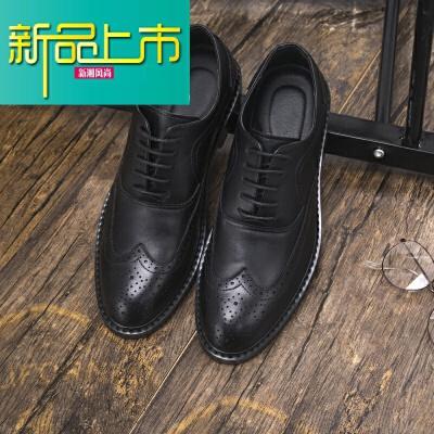新品上市休闲皮鞋男英伦男鞋雕花皮鞋韩版商务正装潮复古大码46鞋子   新品上市,1件9.5折,2件9折