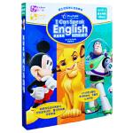 迪士尼英语认知发声书―英语单词问答游戏书 鱼改燕 文,迪士尼艺术组 绘 未来出版社 9787541747823