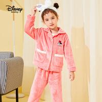【3件3价券后预估价:71.7元】迪士尼女童加绒家居服套装2020秋冬新款宝宝儿童法兰绒睡衣裤子