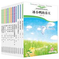 中国当代获奖儿童文学作家书系超值版(共13册)