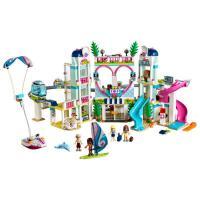 兼容乐高游乐场女孩子好朋友系列心湖城市度假村模型拼装积木女孩子儿童玩具礼物
