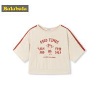巴拉巴拉童装女童T恤小童宝宝短袖夏装新款洋气儿童韩版上衣