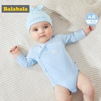 【6.8超品 3件3折价:47.7】巴拉巴拉新生婴儿儿童衣服宝宝连体衣睡衣爬爬服包屁衣男女两件装