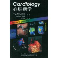 心脏病学――袖珍诊疗彩色图谱系列