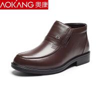 奥康棉鞋男冬季加绒保暖真皮商务休闲棉靴中老年爸爸鞋加厚棉皮鞋