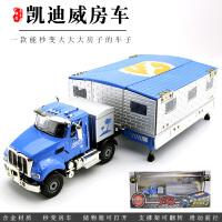 房车豪华旅行汽车仿真儿童玩具车回力合金汽车模型声光玩具礼物