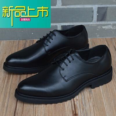 新品上市尖头韩版真皮男士休闲皮鞋青年英伦系带商务正装男鞋内增高婚鞋潮   新品上市,1件9.5折,2件9折