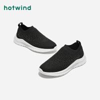 热风春季女士时尚潮流百搭运动休闲网面鞋H23W0110