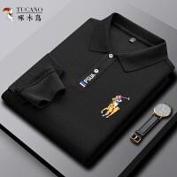 啄木鸟 男士休闲商务POLO衫长袖纯棉T恤2021年秋季新款