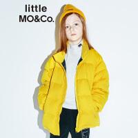 littlemoco秋冬新品男女童羽绒服保暖白鸭绒立领儿童羽绒服外套