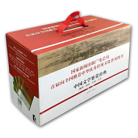 中国文学鉴赏辞典(新一版):唐诗、宋词、元曲、古文
