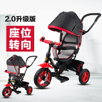 儿童三轮车脚踏车宝宝自行车婴儿手推车1-3-5岁bicycle单车LYZT50