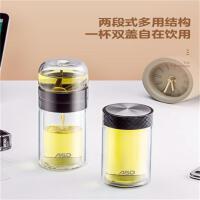 爱仕达双层玻璃杯便携简约水杯清新森系旅行杯子茶水分离泡茶杯多规格可选