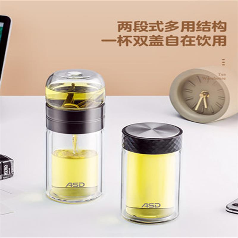 德国EDISH双层玻璃杯便携水晶杯子男士商务泡茶杯过滤礼品定制