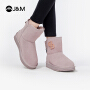JM快乐玛丽冬季套筒加绒加厚保暖纯羊毛女短靴雪地靴子95151W