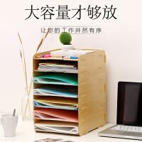 文件架文件架子桌面多层资料架办公用品收纳文件夹收纳盒收纳架分层资料分类架办公桌收纳架木质盒架置物架