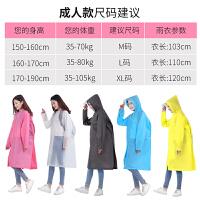 学生儿童雨衣电瓶车自行车女雨衣外套男户外旅行雨衣
