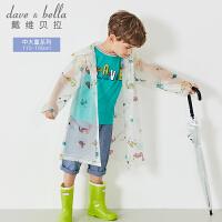 [3件3折价:74.1]davebella戴维贝拉男童儿童雨衣宝宝连帽环保卡通雨衣DBZ10302