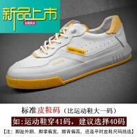 新品上市真皮小白鞋男鞋19新款春季潮鞋板鞋男软底拼色休闲鞋 白色