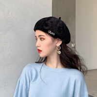黑色贝雷帽女秋冬天英伦复古韩版日系潮ins画家南瓜蓓蕾帽子冬季