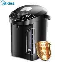 美的(Midea)电热水瓶MK-SP50Power302 不锈钢304电水壶 5L双层防烫除氯再沸腾 10段温控电热水