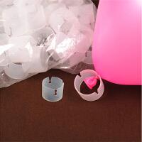 婚庆结婚气球拱门配件 气球环扣 拱门支架环扣 塑料夹子 环扣1包50个