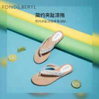 【券后价:169元】FONDBERYL人字拖2020夏季夹趾平跟时尚女鞋FB02110058