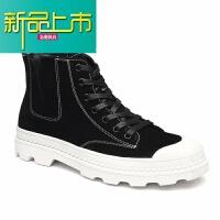 新品上市马丁靴男士冬季韩版中帮靴子百搭潮流高帮潮鞋厚底英伦风学生短靴 黑色加绒 11888